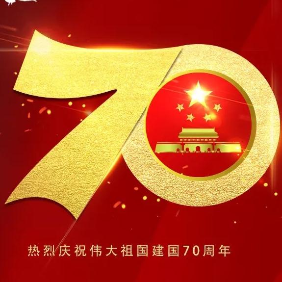 红色华诞70周年| 如果奇迹有颜色,那一定是中国红!